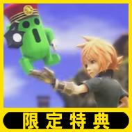 『ワールドオブファイナルファンタジー』10月27日いよいよ発売【限定特典付き】