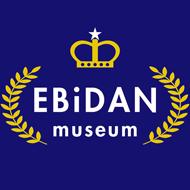 EBiDAN museum オフィシャルグッズ
