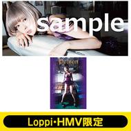 【Loppi・HMV限定セット】 最上もが 待望の2nd写真集