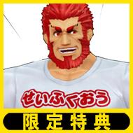 【限定特典】Fate新作アクション!PS4/PS Vita『Fate/EXTELLA』