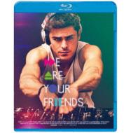「ハイスクール・ミュージカル」のザック・エフロン主演の『WE ARE YOUR FRIENDS』ブルーレイ、DVDが1/6発売!