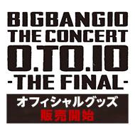 BIGBANG10 THE CONCERT 0.TO.10 オフィシャルグッズ