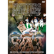 ☆日本一☆ 2016 OFFICIAL DVD HOKKAIDO NIPPON-HAM FIGHTERS 『FIGHTERS STRIKE BACK 挑戦者から王者へ〜2016年宇宙一への軌跡』