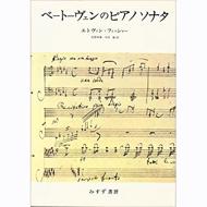 クラシック古書 オンライン中古セール