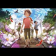 映画『モンスターストライク THE MOVIE はじまりの場所へ』 12月10日(土)公開