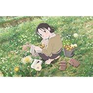 日本アカデミー賞、優秀アニメーション作品賞受賞!アニメ『この世界の片隅に』