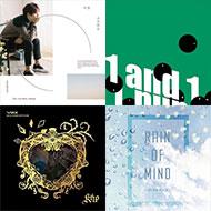 【特集】2016年秋の新作をまとめてご紹介!K-POP 注目のカムバック