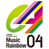 Music Rainbow 04 オフィシャルグッズ一般販売
