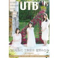 【特典】乃木坂46メンバーポストカード『UTB』