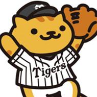 阪神タイガース X たてじまさんグッズ