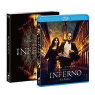 トム・ハンクス主演『インフェルノ』 ブルーレイ、DVD 2/22発売!