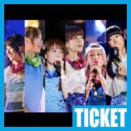 【チケット情報】Little Glee Monster