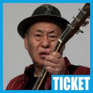 【チケット情報】阿蘇ロックフェスティバル2017