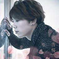【HMV限定特典絵柄公開】HOON(from U-KISS) 1stシングル『雪桜』(ユキザクラ)