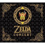 「ゼルダの伝説」シリーズ、30周年を記念してフルオーケストラでのコンサート