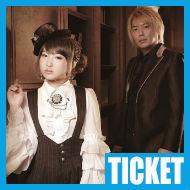【チケット情報】fripSide