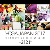 【チケット情報】YOGA JAPAN 2017 TRYOUT at 日本武道館
