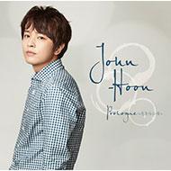 JOHN-HOON ニューシングル『Prologue〜恋を呼ぶ唄〜』