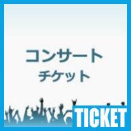 【チケット情報】武部聡志