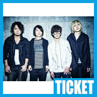 【チケット情報】BLUE ENCOUNT