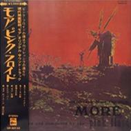NICE PRICE!! ロック/プログレ 国内盤中古レコードセール