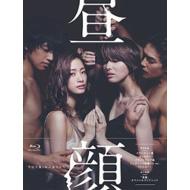 上戸彩×斎藤 工。映画『昼顔』、2017年6月10日公開全国ロードショー