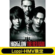 【Loppi・HMV限定セット】『HiGH & LOW THE RED RAIN』DVD/Blu-ray、4月5日発売!