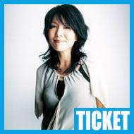 【チケット情報】山下久美子
