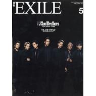 EXILE TRIBE関連本・掲載雑誌