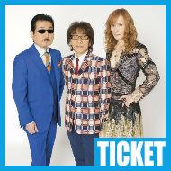 【チケット情報】THE ALFEE