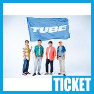 【チケット情報】TUBE