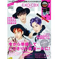EXO-CBX『JELLY』に登場