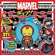 『MARVEL スーパーポップ!ヒーローズステッカーブック Marvel's Sticker Book ディズニーシール絵本』