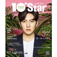 【特典】『10asia+Star』