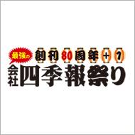【特典ルーペ付き】『会社四季報2017年夏号』