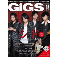 【オリジナル特典】『GIGS』シドポストカード