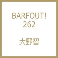 6/21発売のBARFOUT!最新号、表紙は嵐の大野智