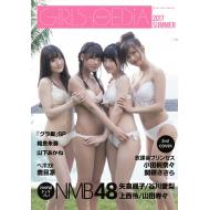 表紙・巻頭:NMB48!