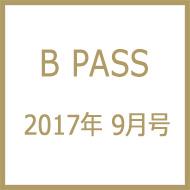 【特典】宮野真守ポストカード