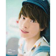 男性アイドルグループB2takes!のメンバーとしても活動する小澤廉のファースト写真集「Ren」
