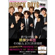 防弾少年団 表紙『INROCK BOY6』
