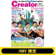 いま一番気になるYouTuberが集まる本『Creator Channel』Vol.7にHMV限定版決定!