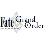Fate/Grand Order 関連グッズ