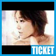 【チケット情報】谷村有美