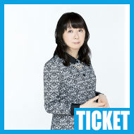 【チケット情報】谷山浩子