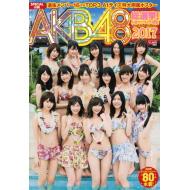 【特典】AKB48総選挙!水着サプライズ発表2017