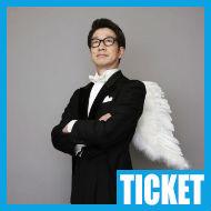 【チケット情報】KAN