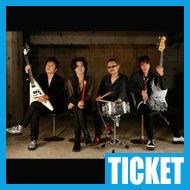 【チケット情報】De-LAX
