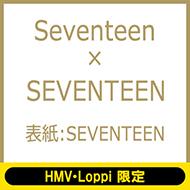 【HMV・Loppi限定】Seventeen×SEVENTEEN 第2弾発売決定