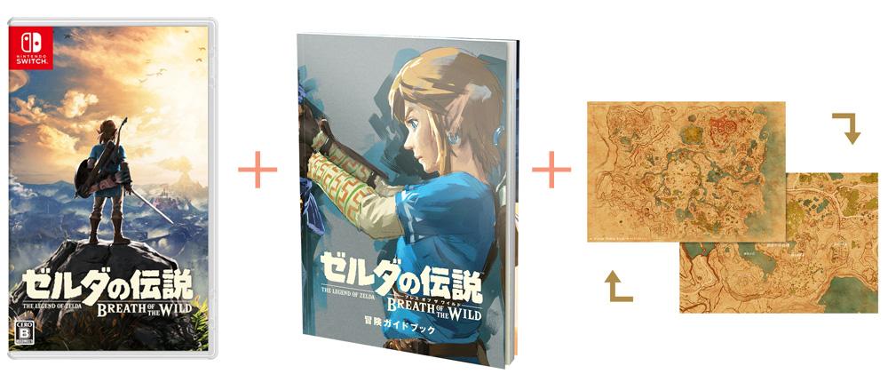 ゼルダの伝説 ブレス オブ ザ ワイルド 〜冒険ガイドブック&マップ付き〜